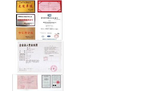 湖南金龙锰业企业荣誉